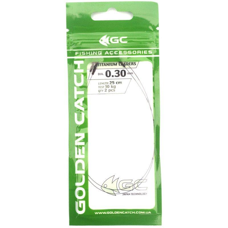 Поводок GC Titanium 25см 10кг  0.30мм