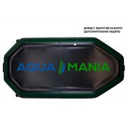Надувная лодка Аква Мания А-260Т светло серая