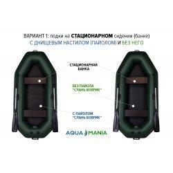Надувная лодка Аква Мания А-260Т камуфляж