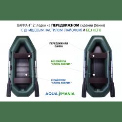 Надувная лодка Аква Мания А-230 камуфляж